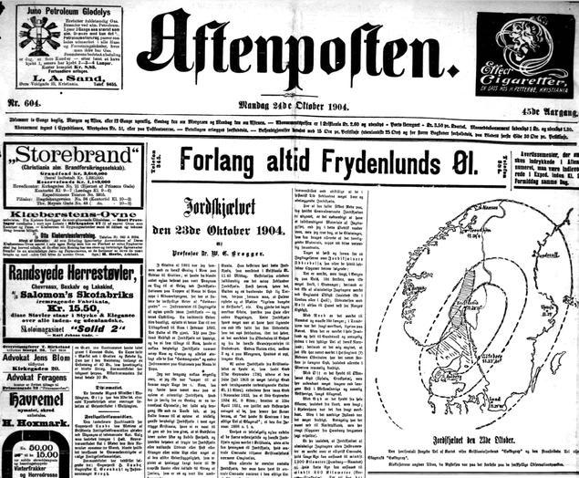 Aftenpostens forside 24 oktober 1903